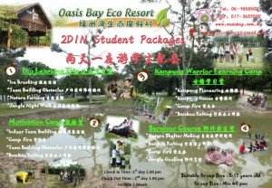 2D1N Student Packages
